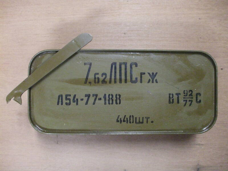 'Spam Can' Russian military surplus 7.62x54mmR ammunition package.